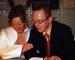 Hochzeitspaar Maike und Ingo Matthes - 2007